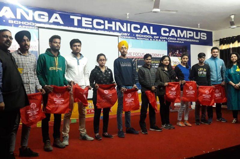 Price Distribution at Ganga Technical Campus